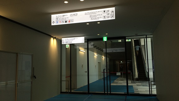 f:id:shohei_info:20160808091324j:plain