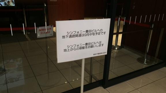f:id:shohei_info:20160808091405j:plain
