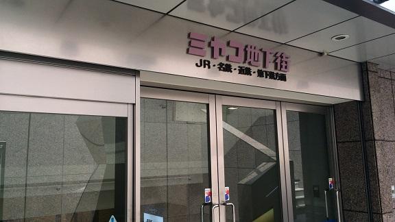 f:id:shohei_info:20160808091426j:plain