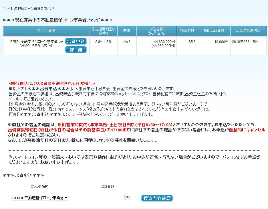 f:id:shohei_info:20160810095801p:plain