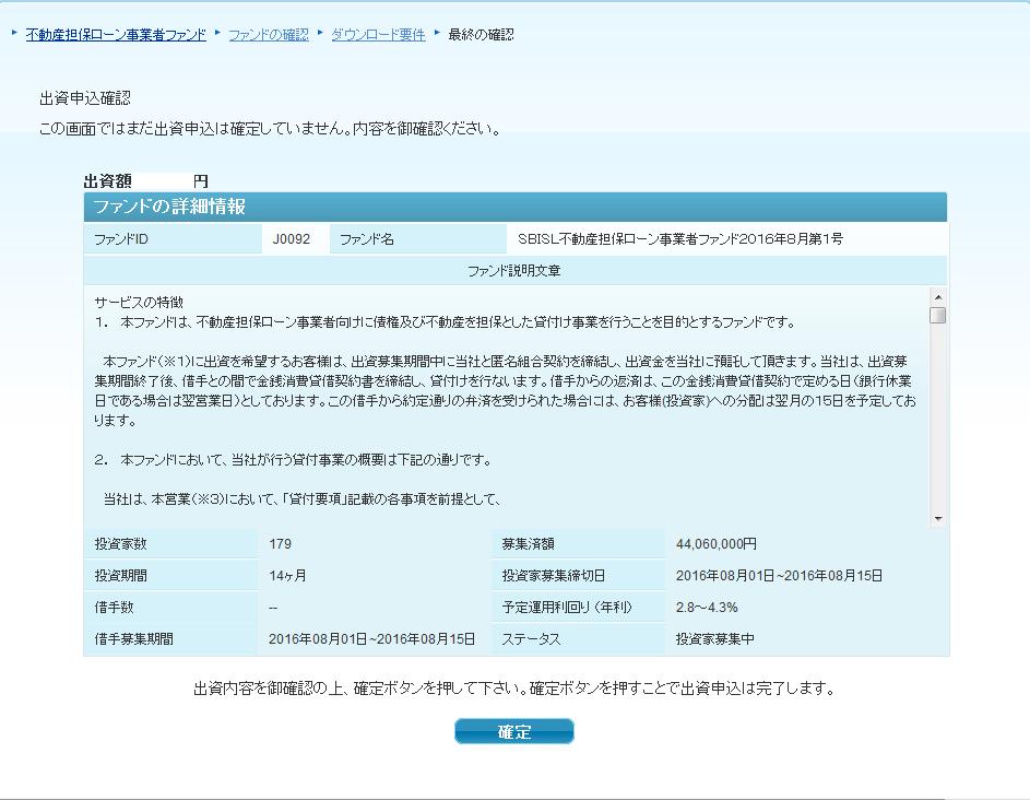 f:id:shohei_info:20160810100245p:plain