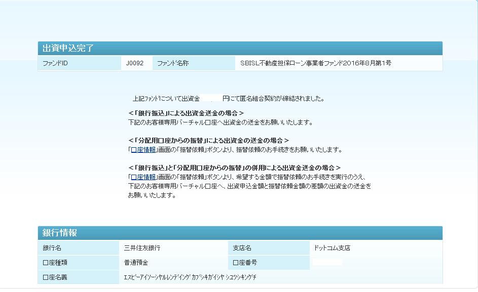 f:id:shohei_info:20160810100415p:plain