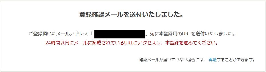f:id:shohei_info:20160815101917p:plain
