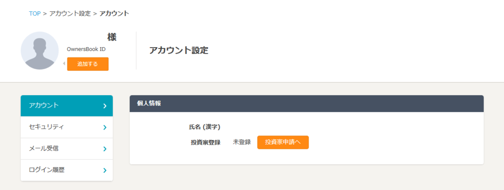 f:id:shohei_info:20160815102245p:plain