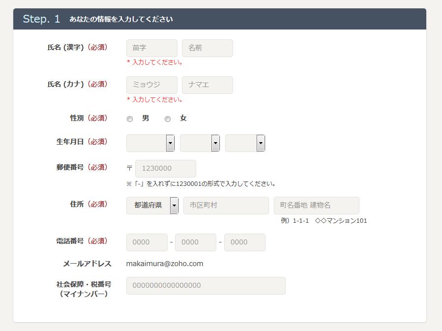 f:id:shohei_info:20160815102329p:plain