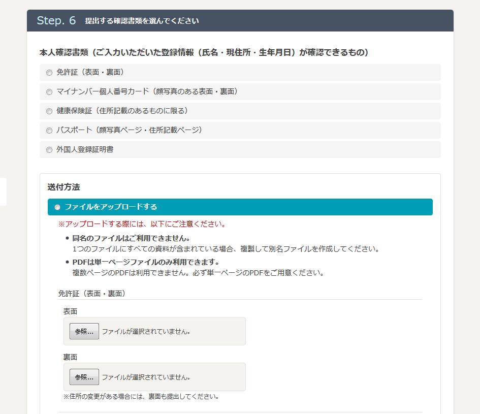 f:id:shohei_info:20160815102421p:plain