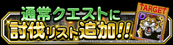 f:id:shohei_info:20160817094930p:plain