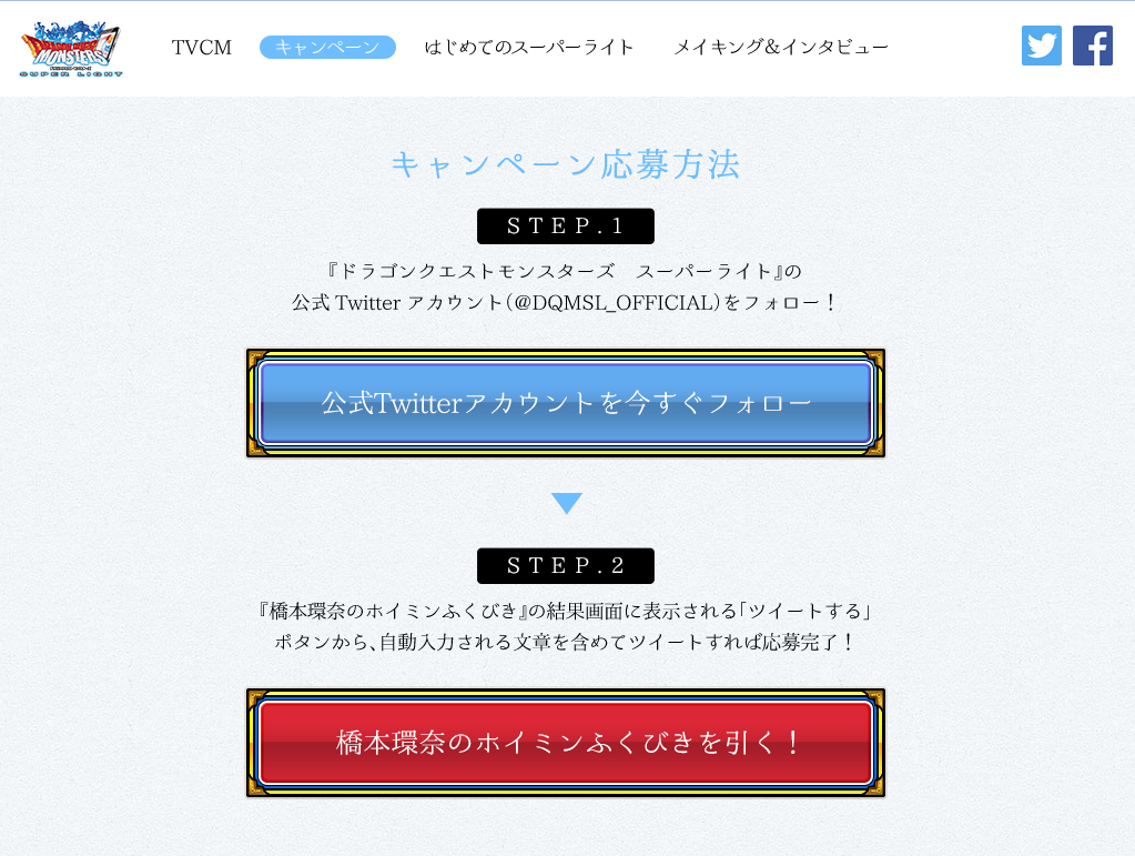 f:id:shohei_info:20160819102625p:plain