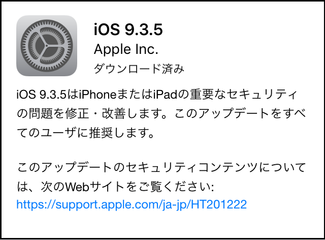 f:id:shohei_info:20160830141023p:plain