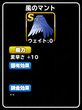 f:id:shohei_info:20160901143513p:plain