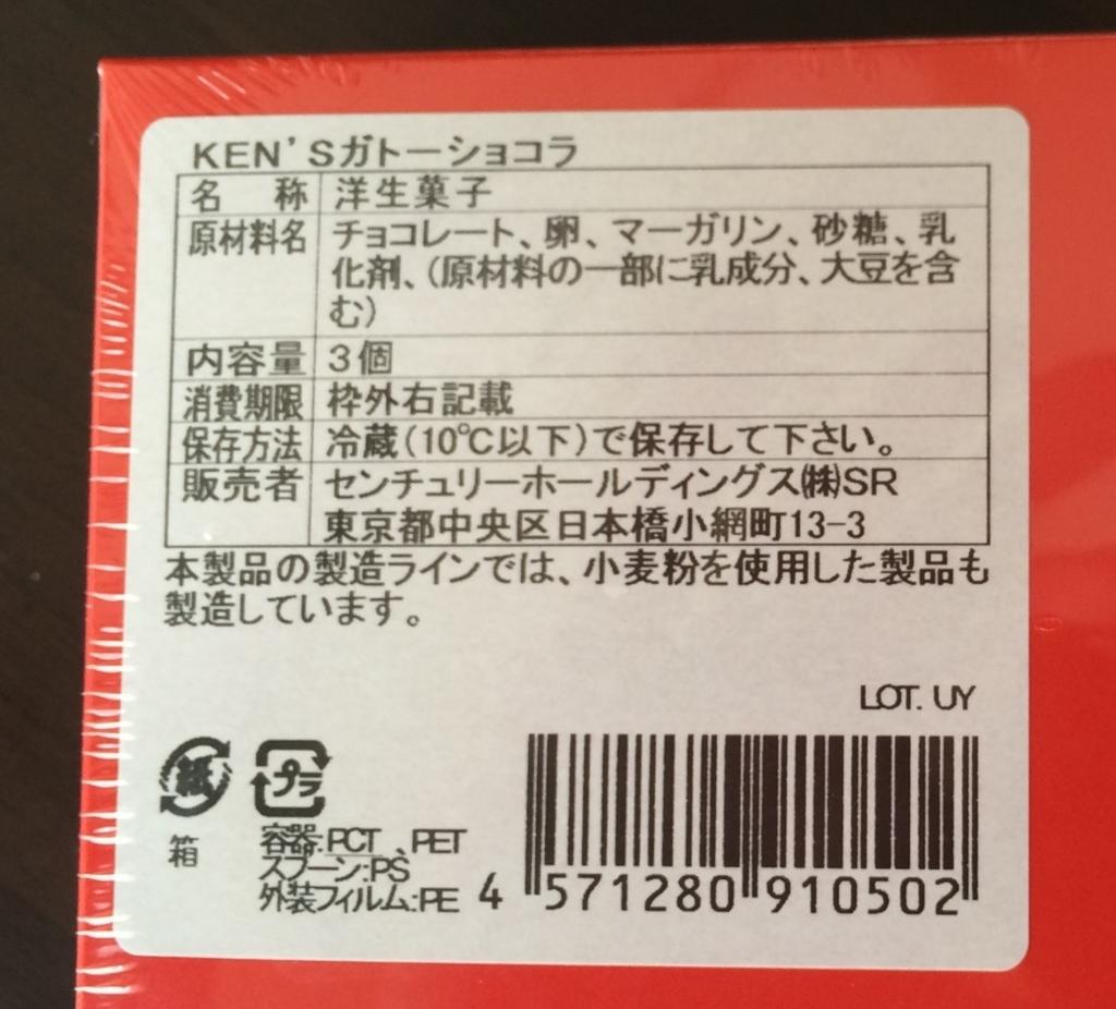 f:id:shohei_info:20160903160427j:plain