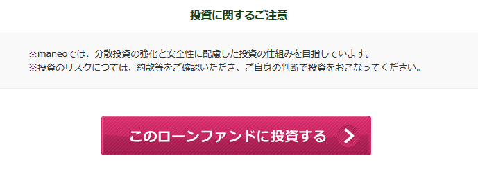 f:id:shohei_info:20160905104234p:plain