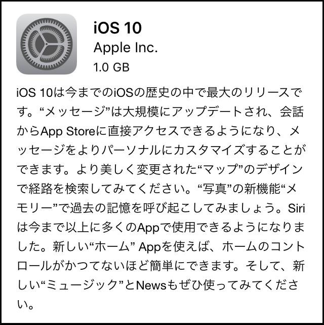 f:id:shohei_info:20160914092830p:plain