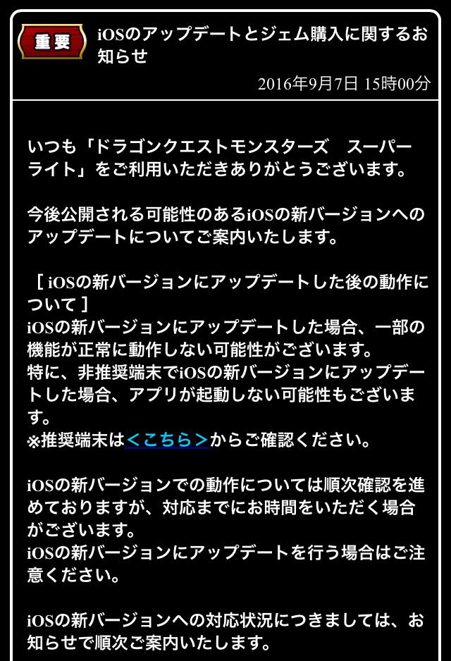 f:id:shohei_info:20160914101959p:plain