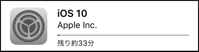 f:id:shohei_info:20160916210534p:plain
