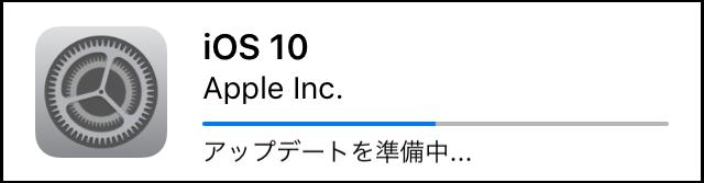 f:id:shohei_info:20160916210946p:plain
