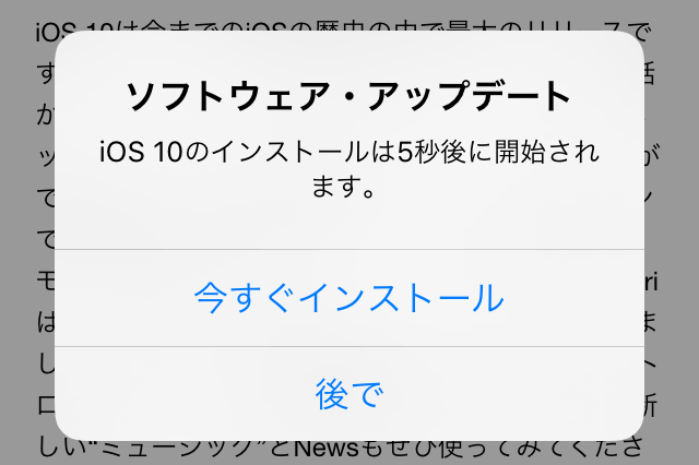 f:id:shohei_info:20160916211203p:plain