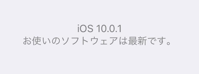 f:id:shohei_info:20160916212616p:plain