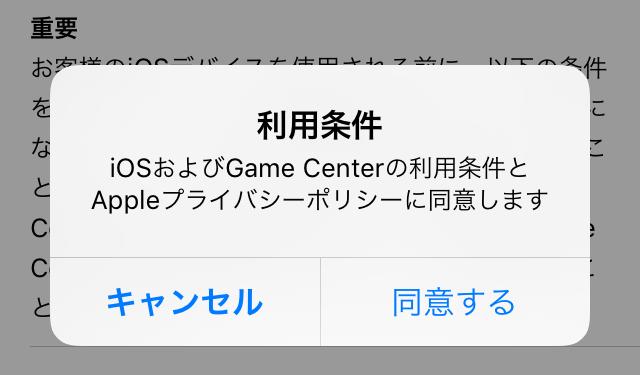 f:id:shohei_info:20160924064436p:plain