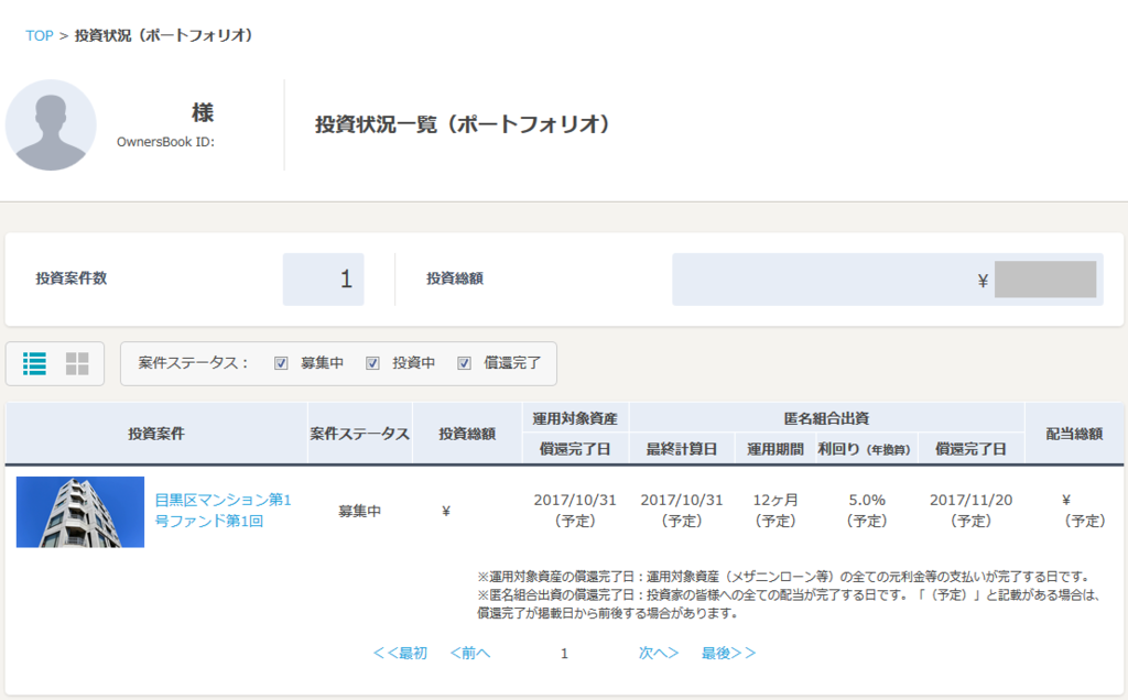 f:id:shohei_info:20160930102046p:plain