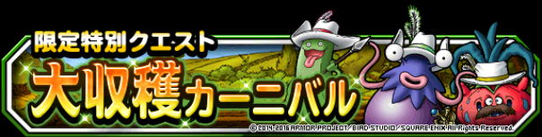 f:id:shohei_info:20160930194354p:plain