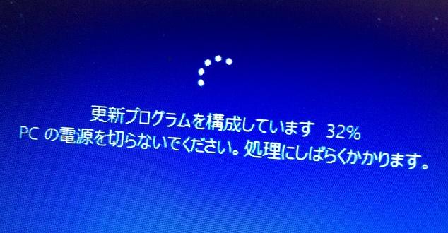 f:id:shohei_info:20161003093642j:plain