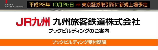 f:id:shohei_info:20161007093348p:plain