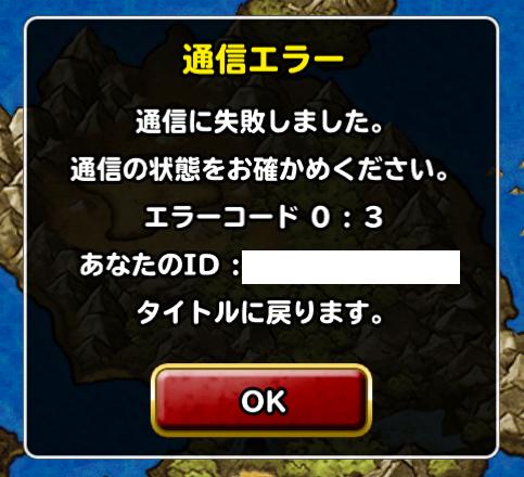 f:id:shohei_info:20161011101847p:plain