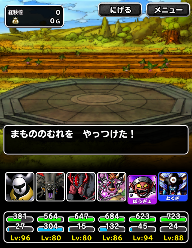 f:id:shohei_info:20161013160435p:plain