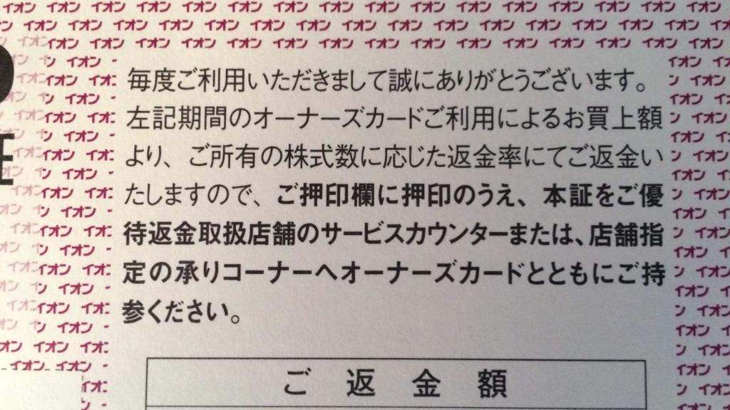 f:id:shohei_info:20161017102851j:plain