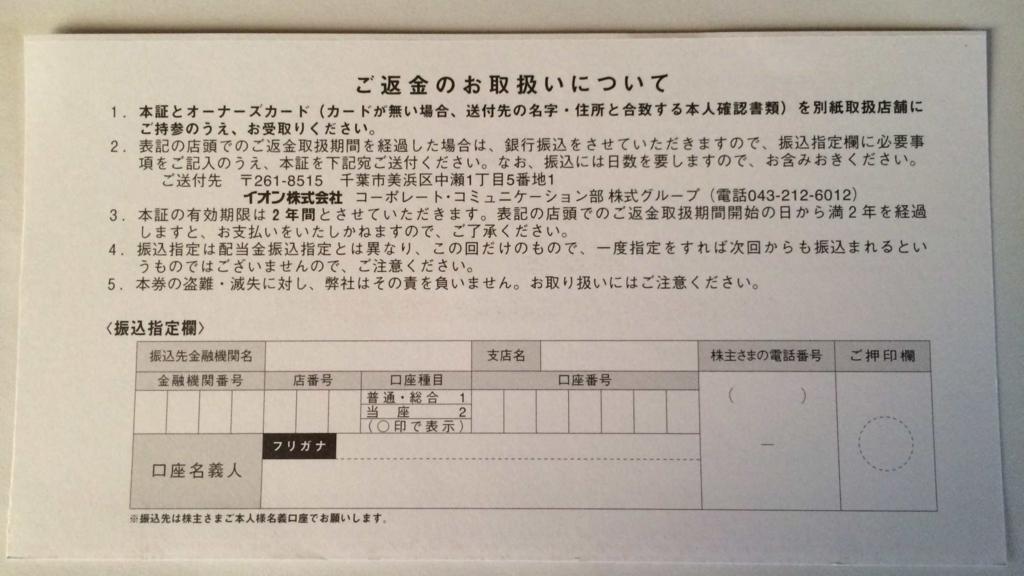 f:id:shohei_info:20161017103702j:plain