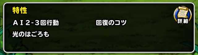 f:id:shohei_info:20161019090511j:plain