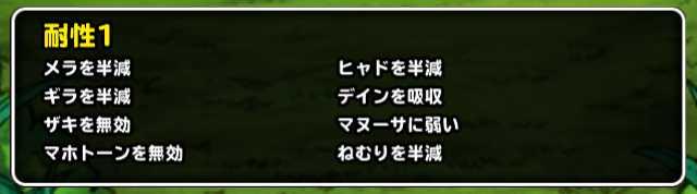 f:id:shohei_info:20161019090515j:plain