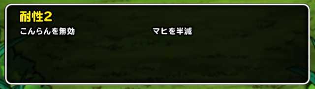 f:id:shohei_info:20161019090518j:plain