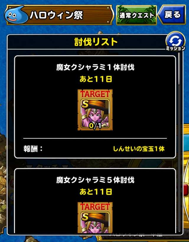 f:id:shohei_info:20161021163740j:plain