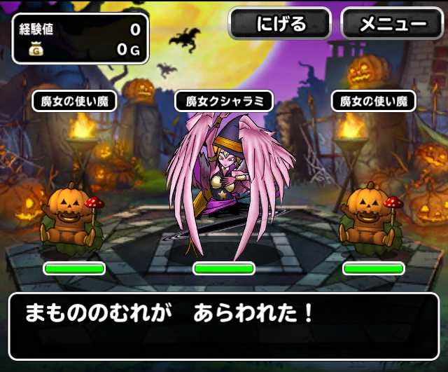 f:id:shohei_info:20161024100035j:plain