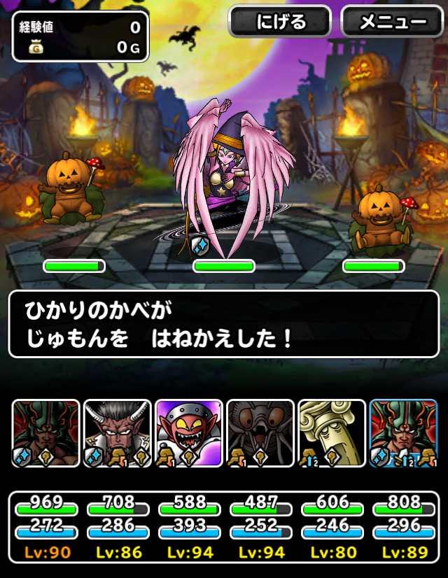 f:id:shohei_info:20161024100306j:plain