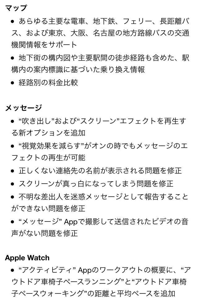 f:id:shohei_info:20161025094448j:plain