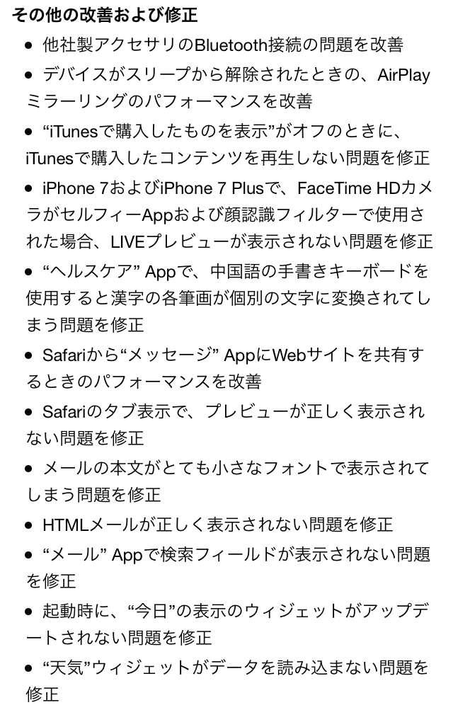 f:id:shohei_info:20161025094455j:plain
