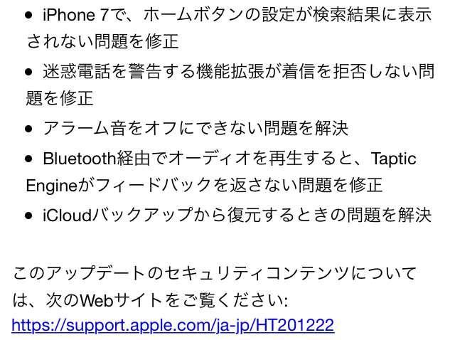 f:id:shohei_info:20161025094500j:plain