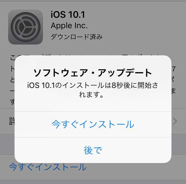 f:id:shohei_info:20161025100104j:plain