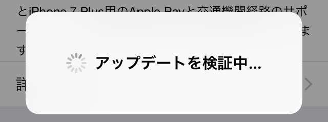 f:id:shohei_info:20161025100118j:plain