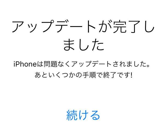 f:id:shohei_info:20161025100635j:plain