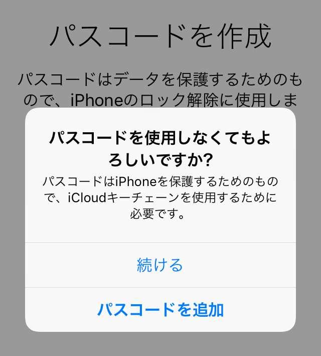f:id:shohei_info:20161025100743j:plain