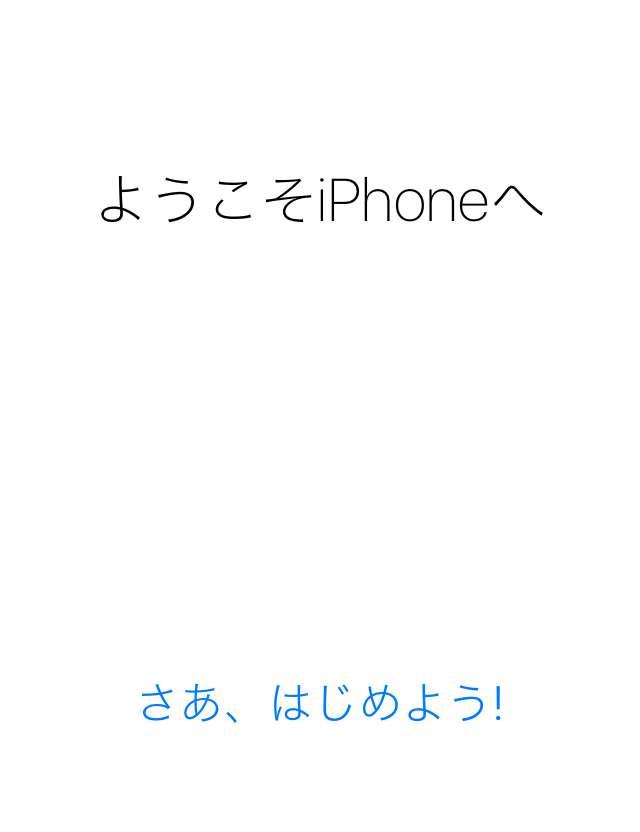 f:id:shohei_info:20161025102034j:plain