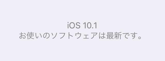 f:id:shohei_info:20161025102540j:plain