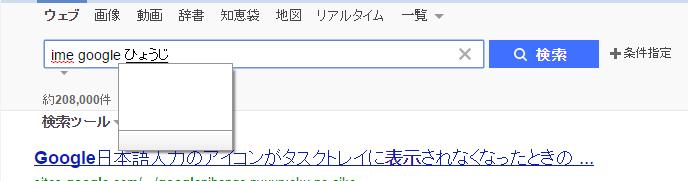 f:id:shohei_info:20161027135842p:plain