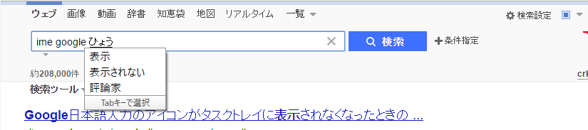 f:id:shohei_info:20161027141418p:plain