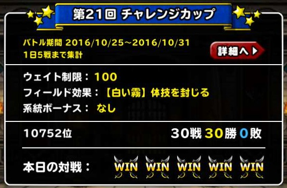 f:id:shohei_info:20161031090509j:plain