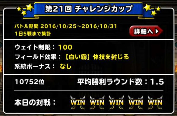 f:id:shohei_info:20161031092114j:plain